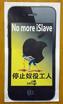 chinaapple-protesta-iphone-no-slave-esclavosene2012.jpg
